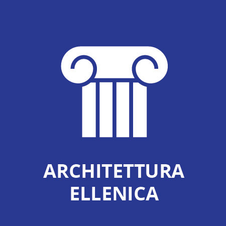 5. Architettura ellenica