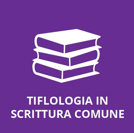 - N - Testi di tiflologia in scrittura comune