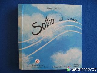 soffio002_watermark